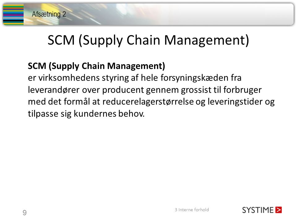 SCM (Supply Chain Management)