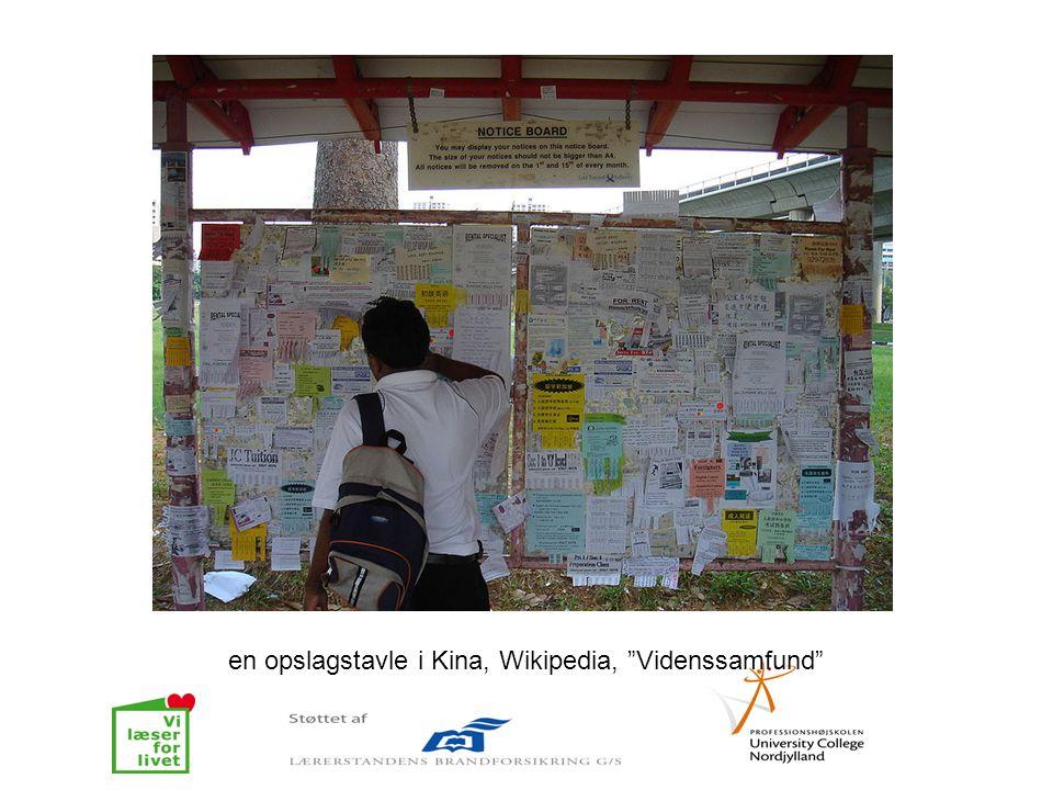 en opslagstavle i Kina, Wikipedia, Videnssamfund