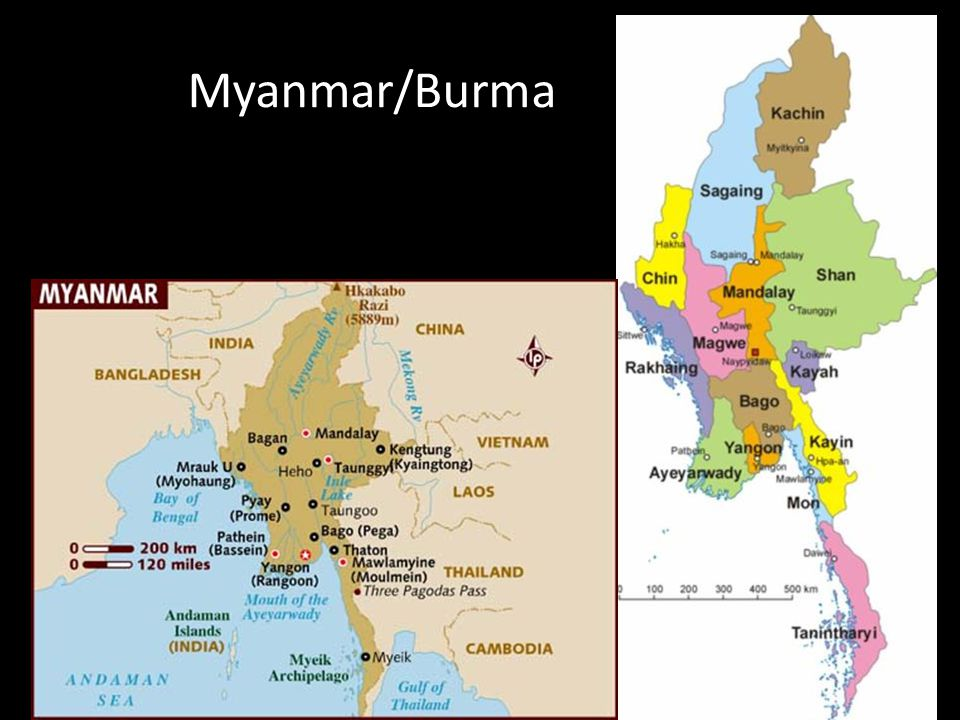 Myanmar/Burma Myanmar er et etnisk flertal i midten og 12 -14 større delstater rundet om (i alt ca. 135 distinkte etniske/sproglige grupper)