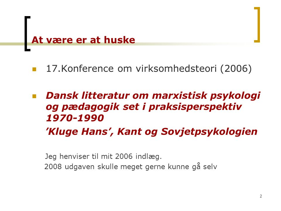 17.Konference om virksomhedsteori (2006)