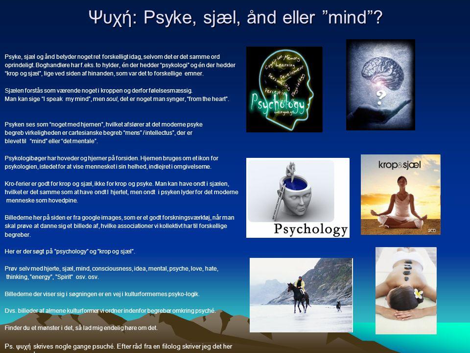 Ψυχή: Psyke, sjæl, ånd eller mind