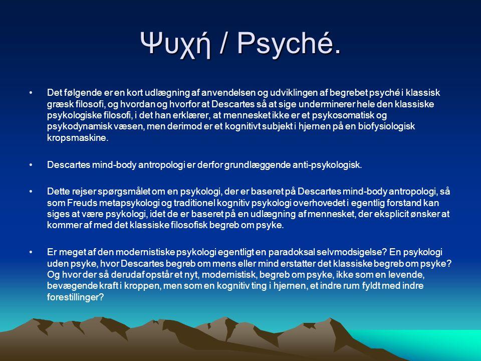 Ψυχή / Psyché.