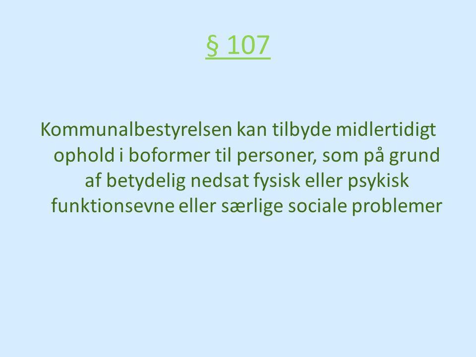 § 107