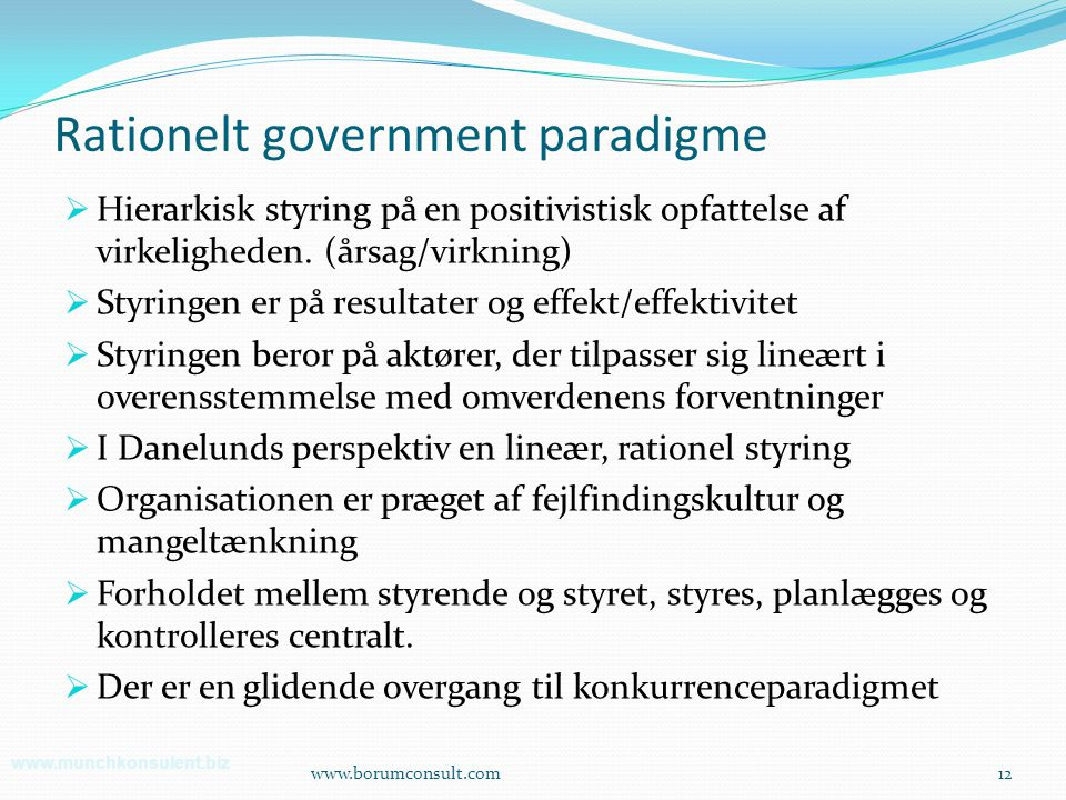 Rationelt government paradigme