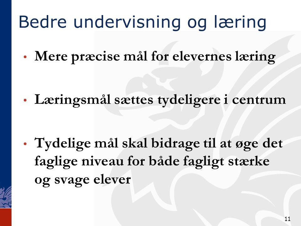 Bedre undervisning og læring