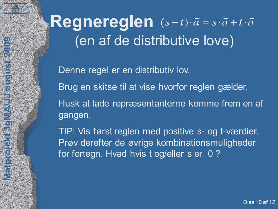 Regnereglen (en af de distributive love)