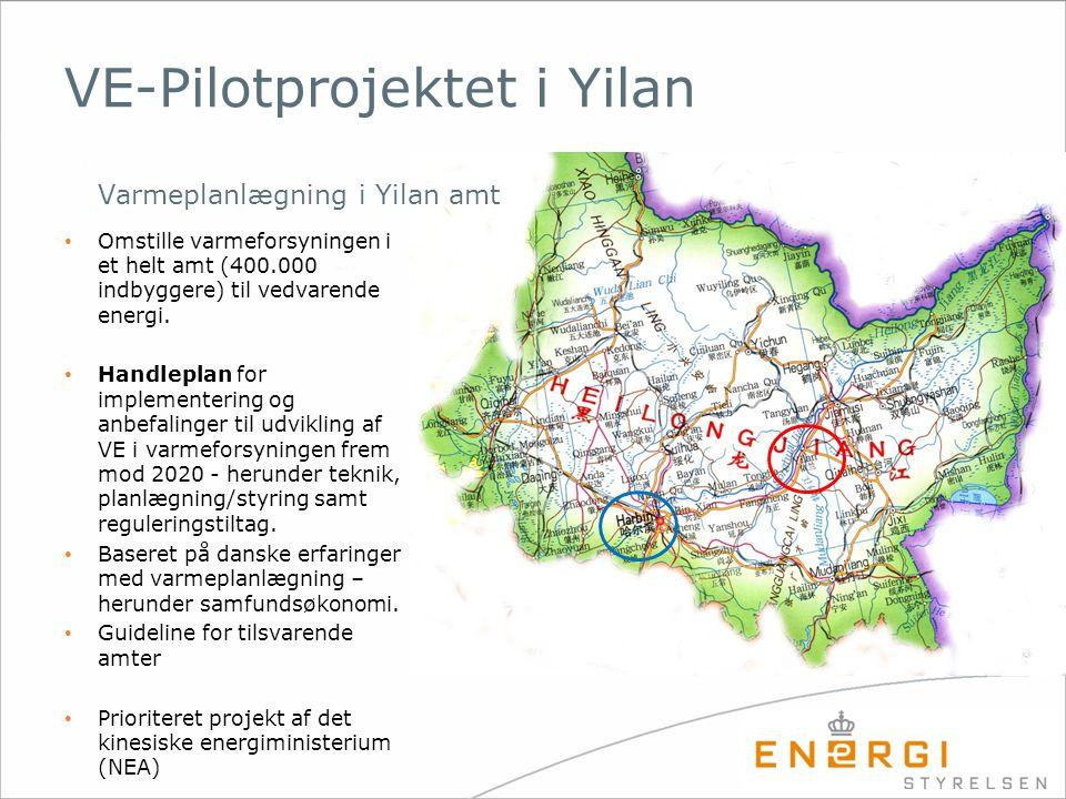 Varmeplanlægning i Yilan amt