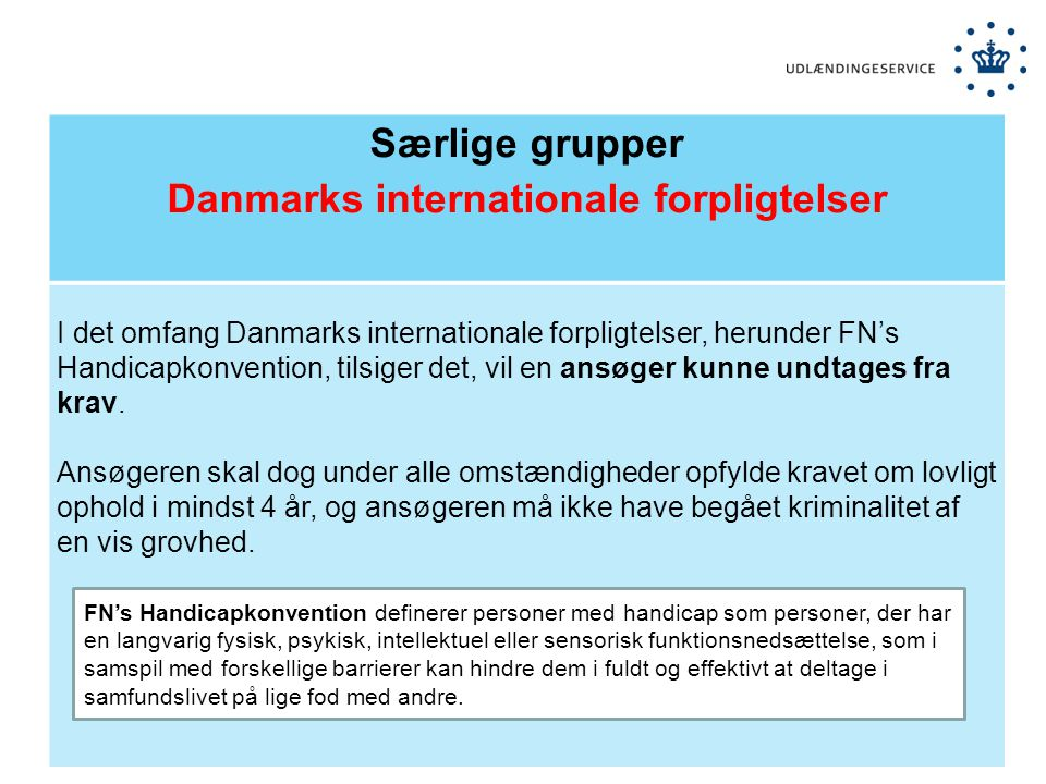 Danmarks internationale forpligtelser