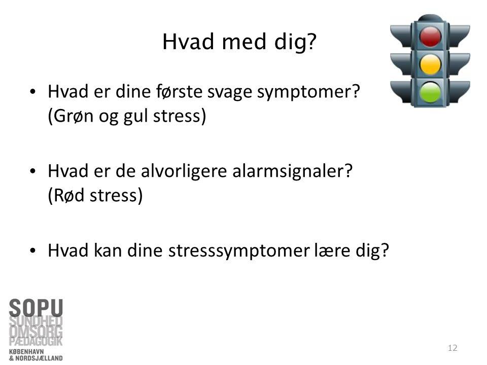 Hvad med dig Hvad er dine første svage symptomer
