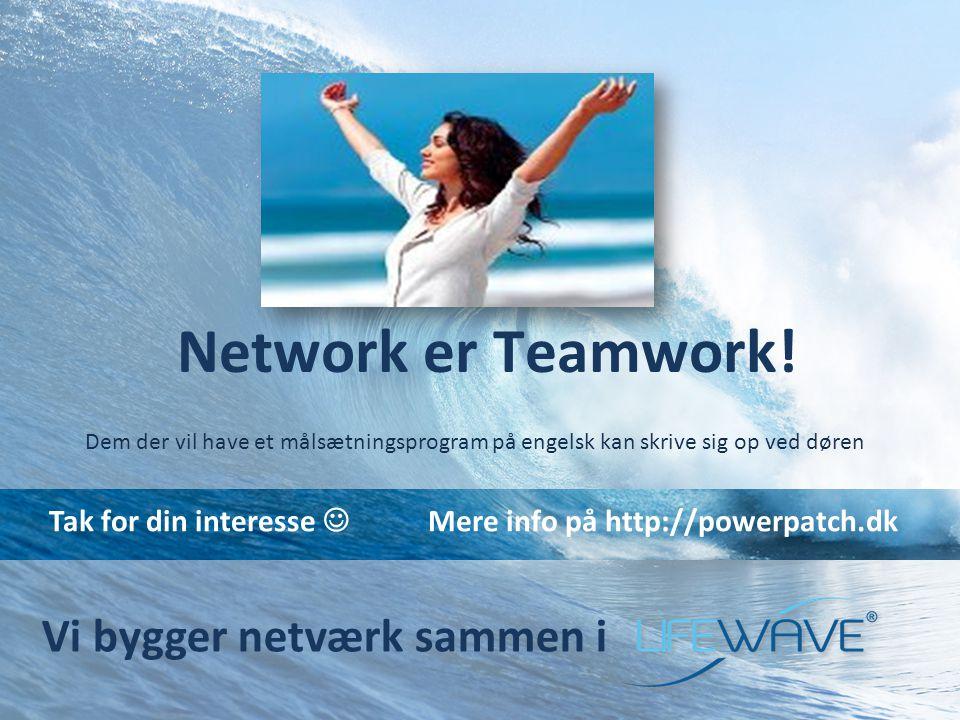 Network er Teamwork! Vi bygger netværk sammen i