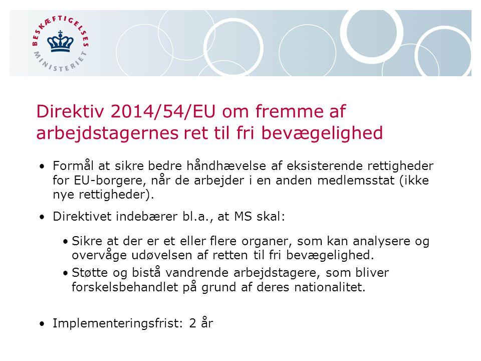 Direktiv 2014/54/EU om fremme af arbejdstagernes ret til fri bevægelighed