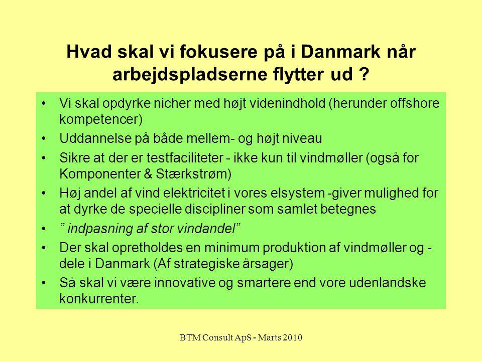 Hvad skal vi fokusere på i Danmark når arbejdspladserne flytter ud