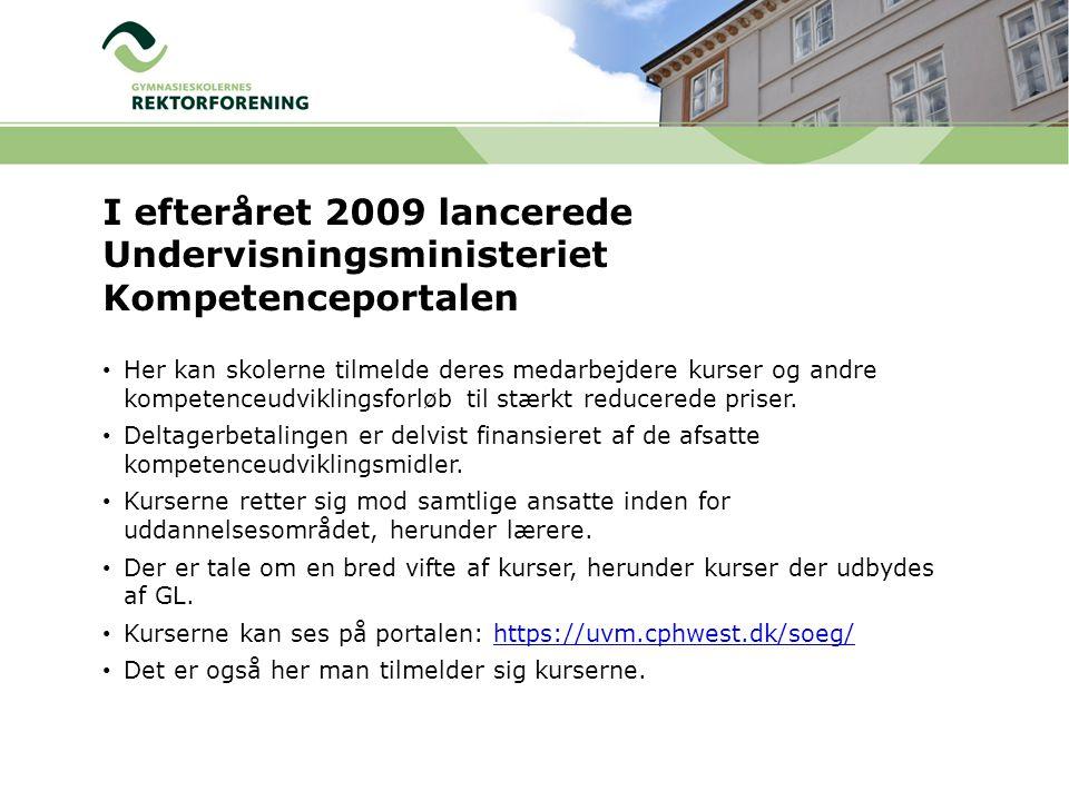 I efteråret 2009 lancerede Undervisningsministeriet Kompetenceportalen