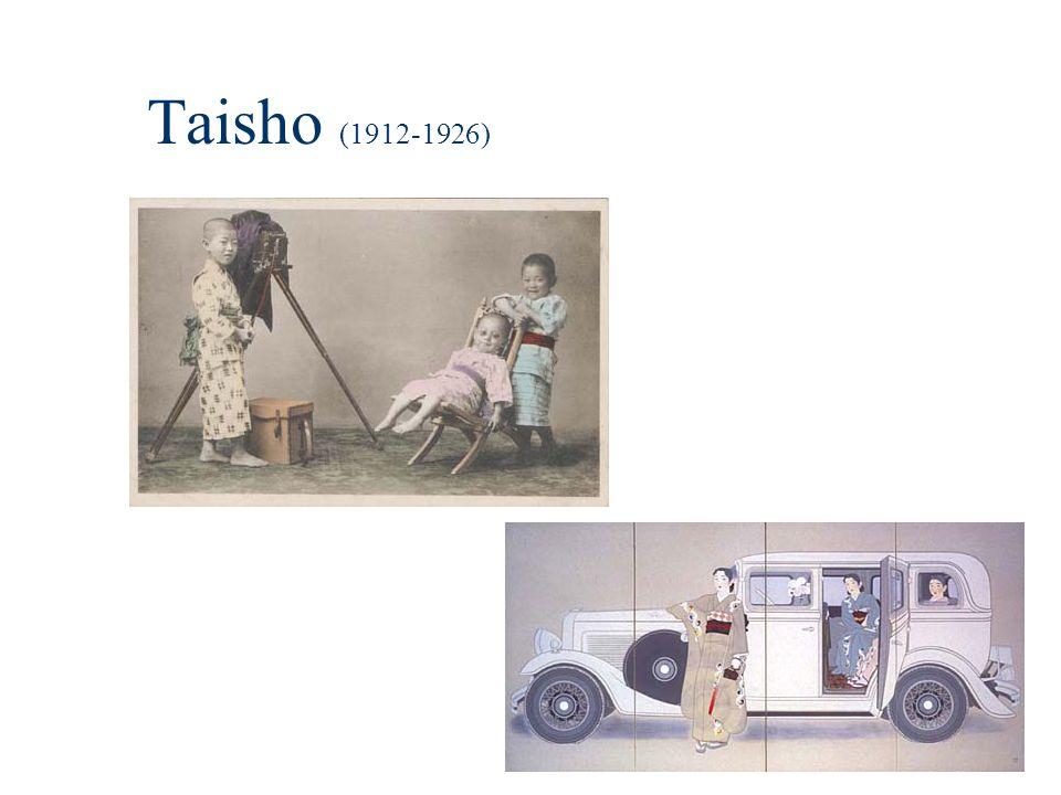 Taisho (1912-1926)