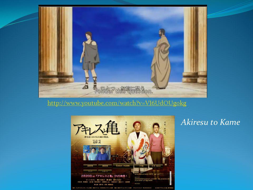 http://www.youtube.com/watch v=VI6UdOUg0kg Akiresu to Kame