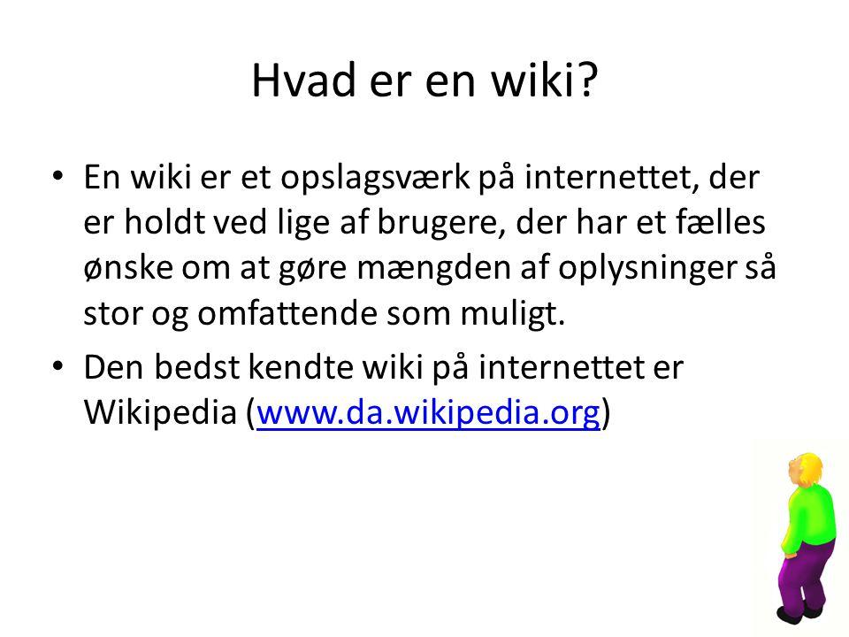 Hvad er en wiki
