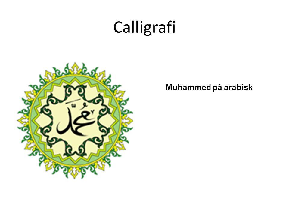 Calligrafi Muhammed på arabisk