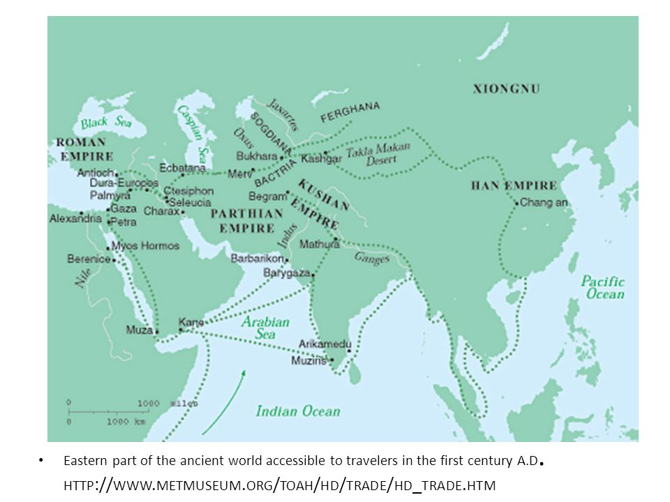 Eastern part of the ancient world accessible to travelers in the first century A.D.