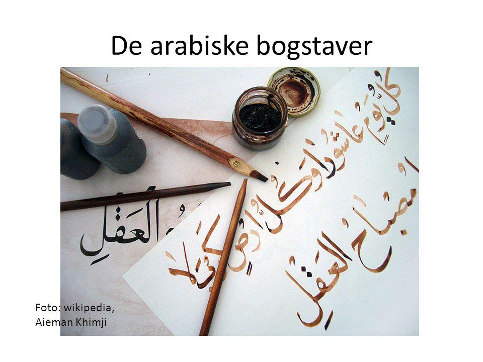 De arabiske bogstaver Foto: wikipedia, Aieman Khimji