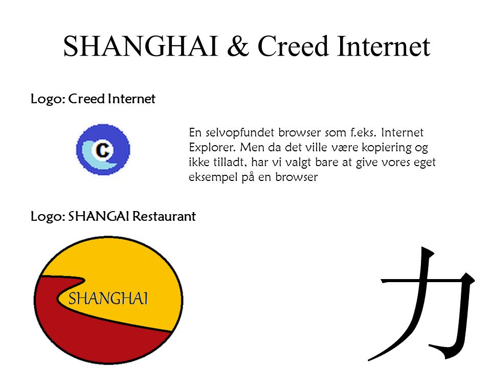 SHANGHAI & Creed Internet