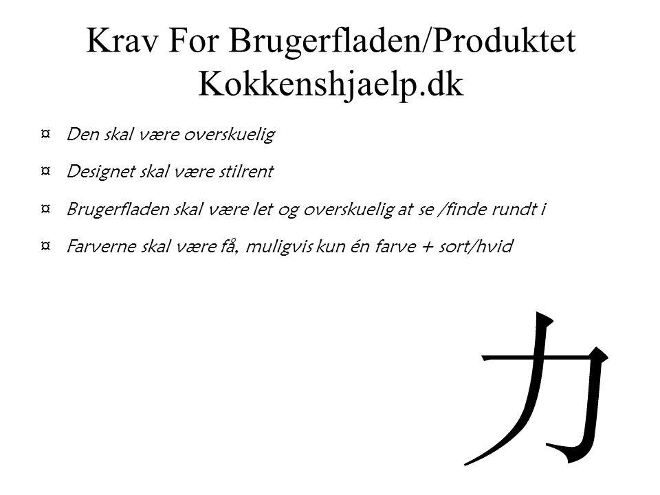 Krav For Brugerfladen/Produktet Kokkenshjaelp.dk
