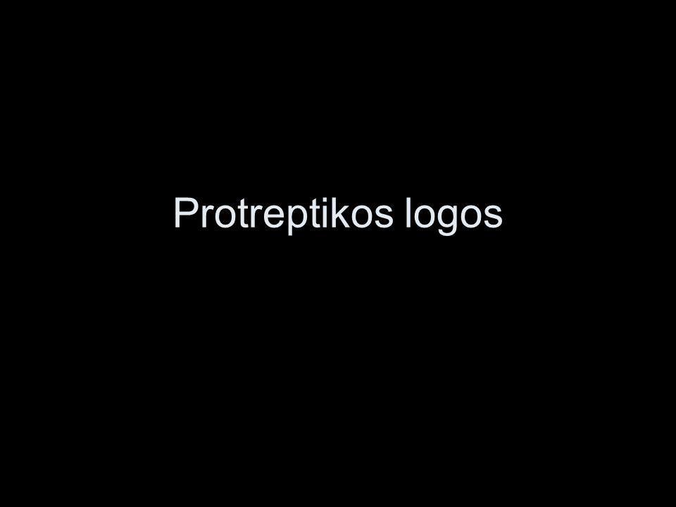 Protreptikos logos
