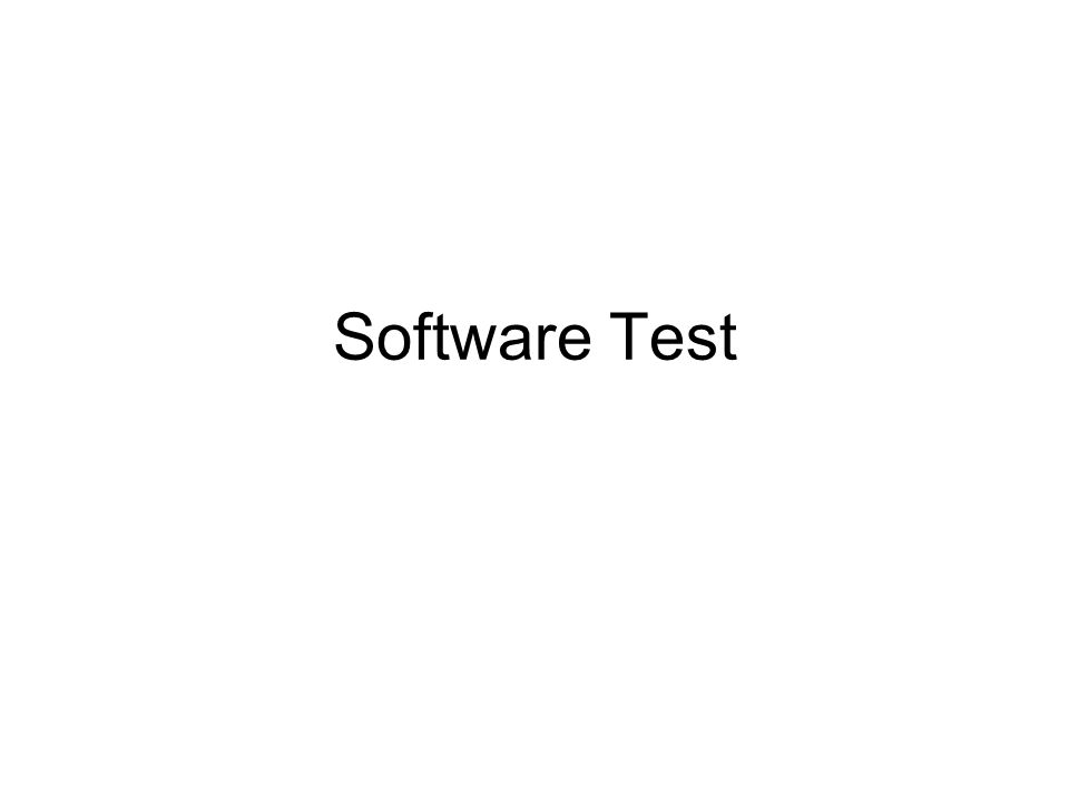 Software Test