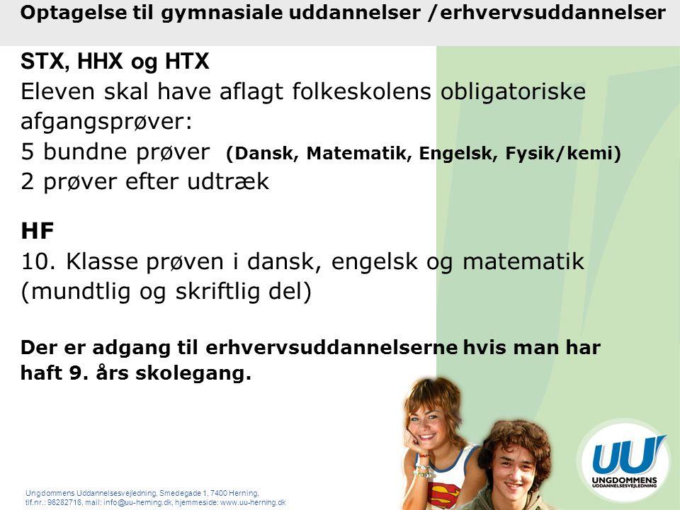 Optagelse til gymnasiale uddannelser /erhvervsuddannelser