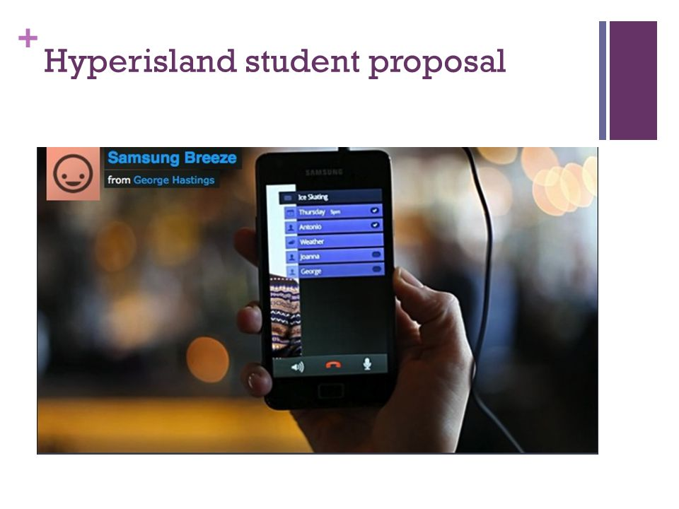 Hyperisland student proposal