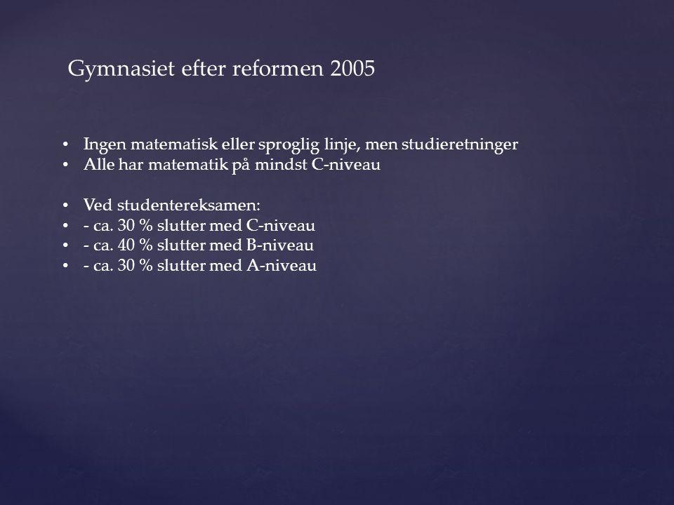 Gymnasiet efter reformen 2005
