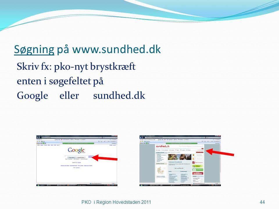 Søgning på www.sundhed.dk