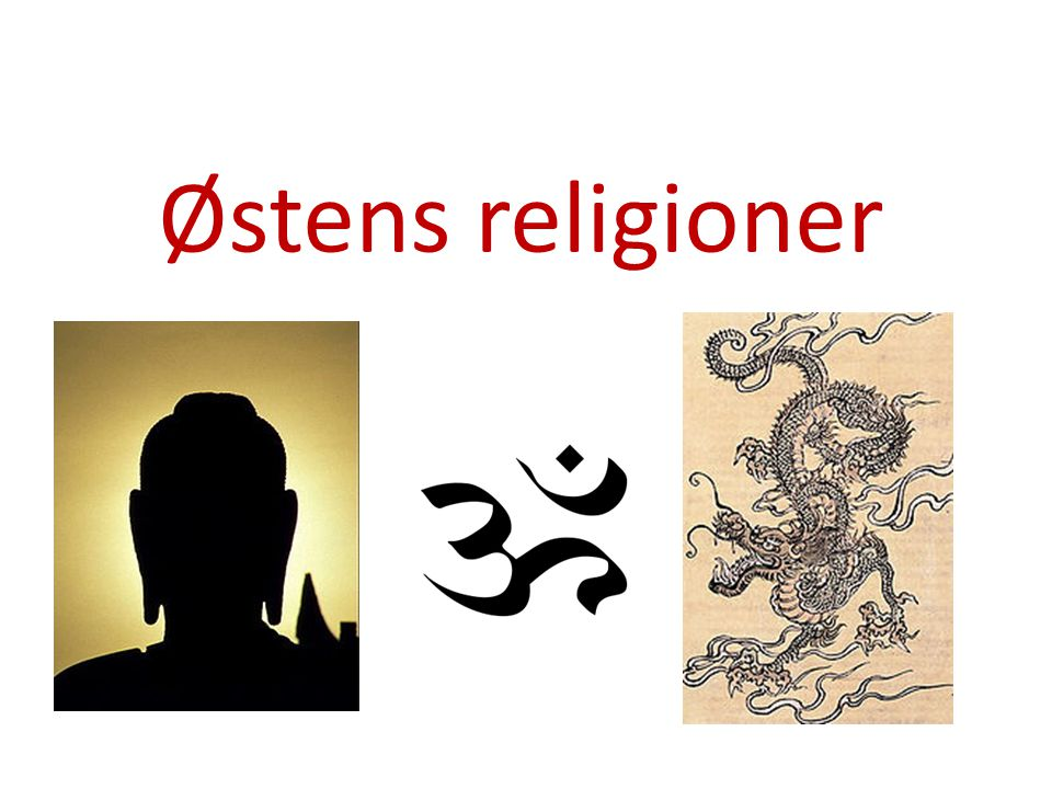 Østens religioner