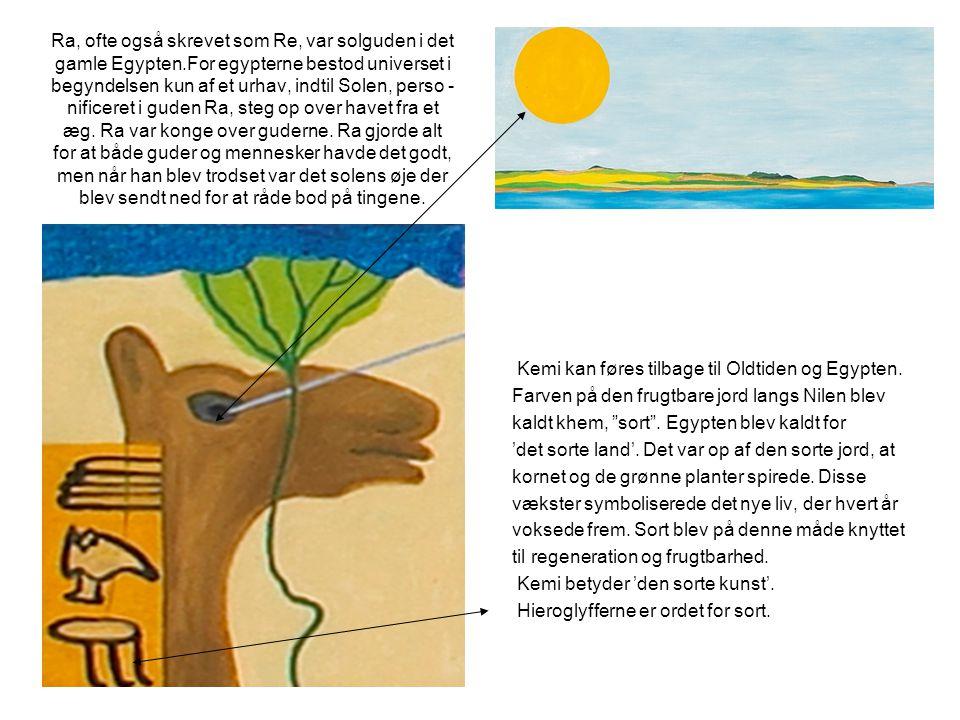 Ra, ofte også skrevet som Re, var solguden i det gamle Egypten