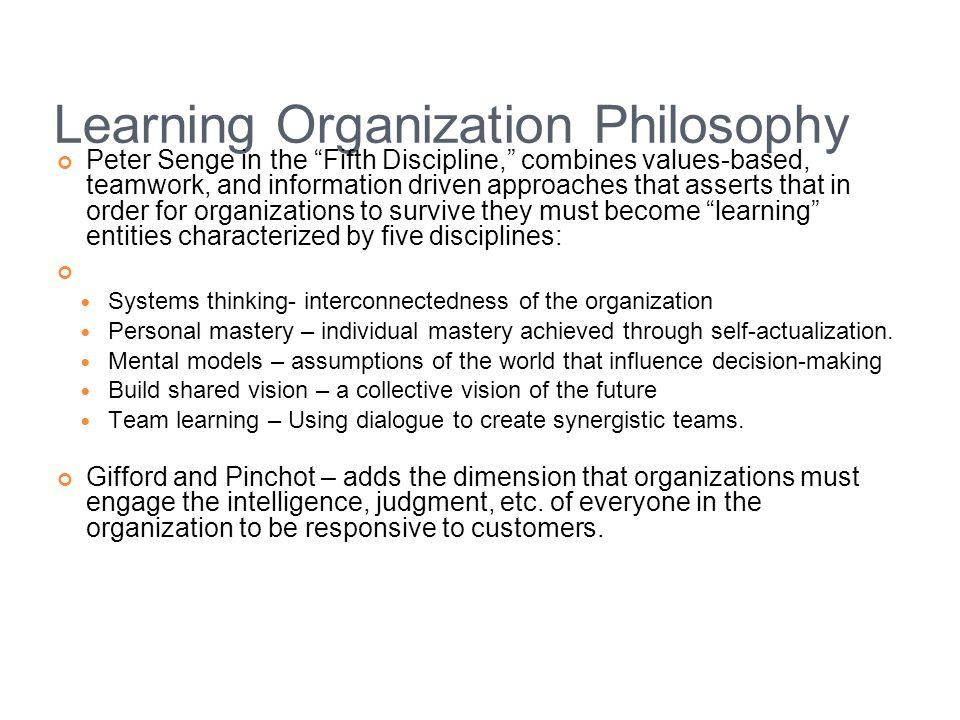 Learning Organization Philosophy