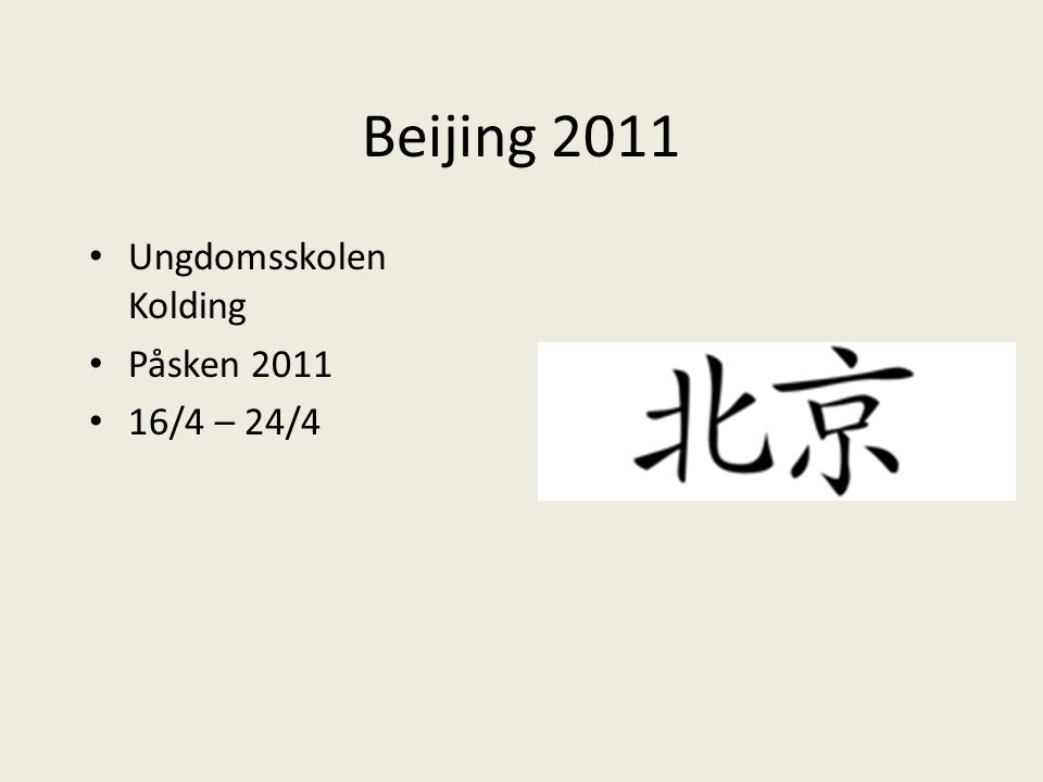 Beijing 2011 Ungdomsskolen Kolding Påsken 2011 16/4 – 24/4