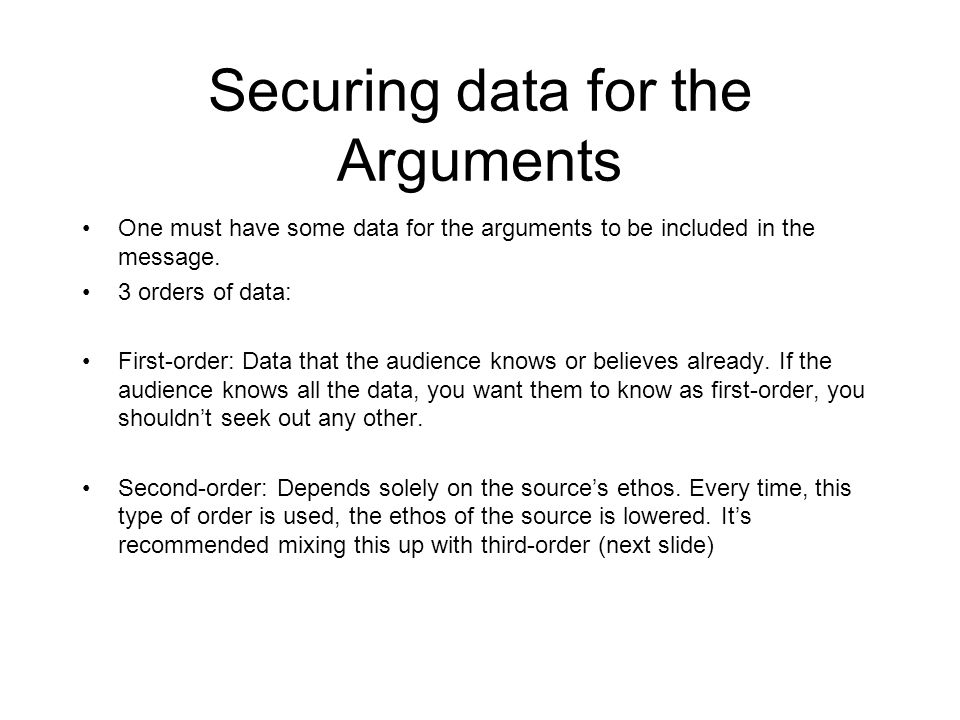 Securing data for the Arguments