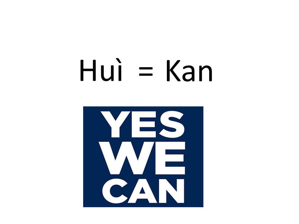 Kan Huì =