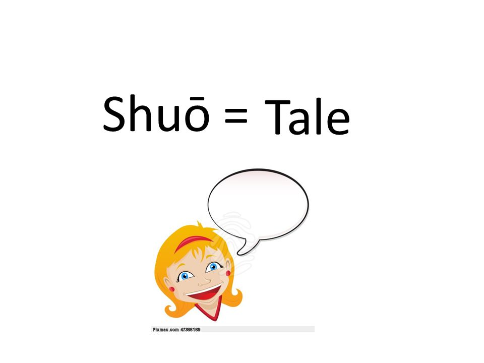 Tale Shuō =