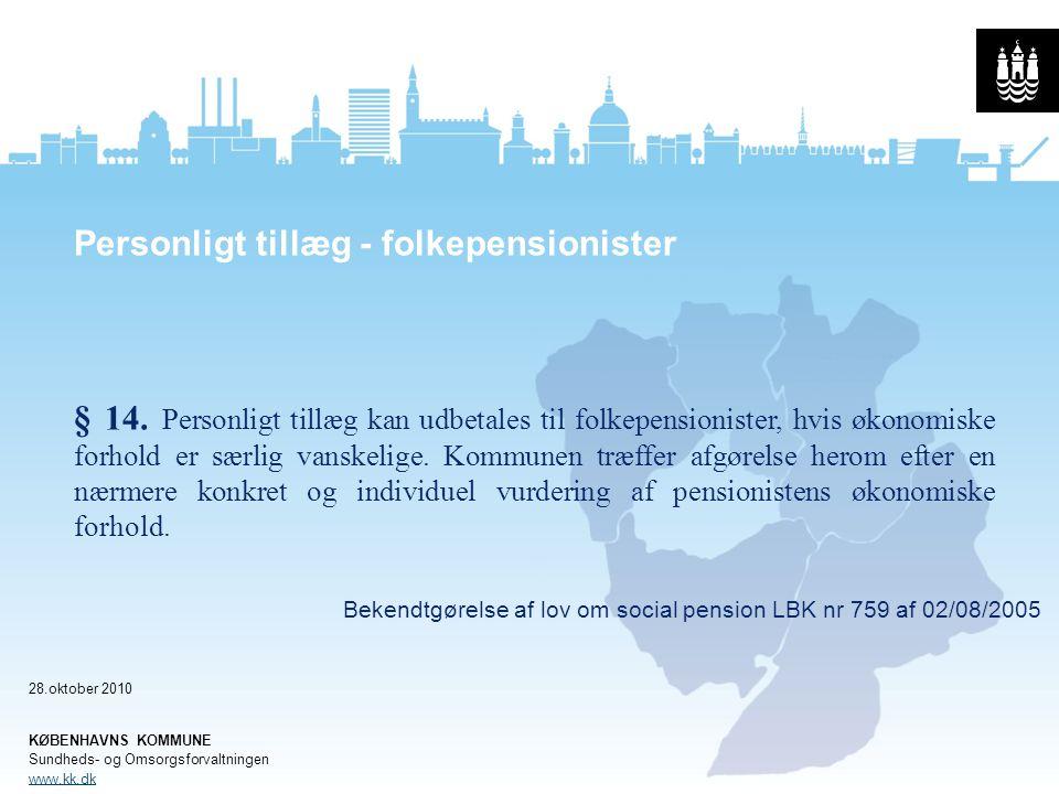 Bekendtgørelse af lov om social pension LBK nr 759 af 02/08/2005