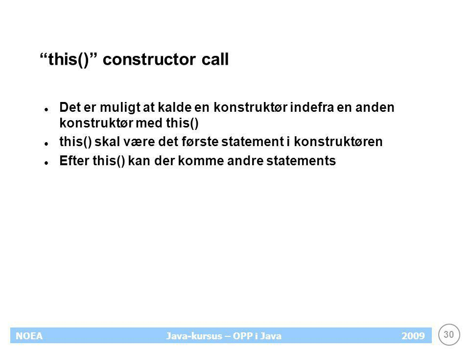 this() constructor call