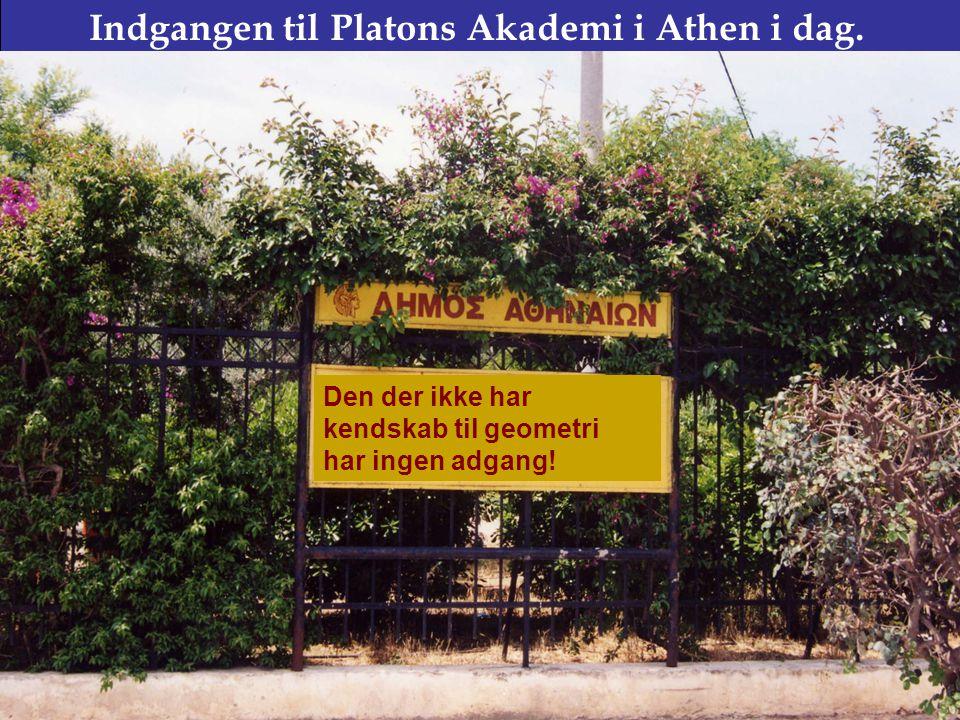 Indgangen til Platons Akademi i Athen i dag.