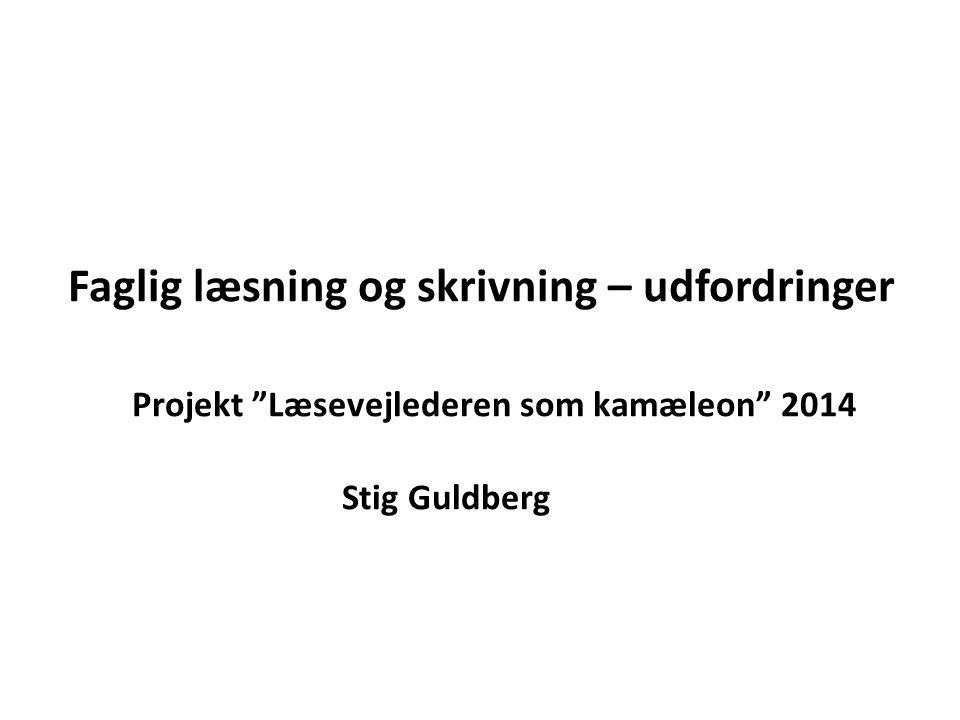 Projekt Læsevejlederen som kamæleon 2014