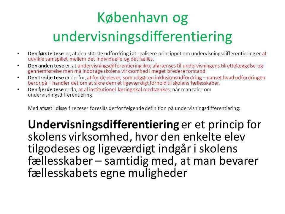 København og undervisningsdifferentiering