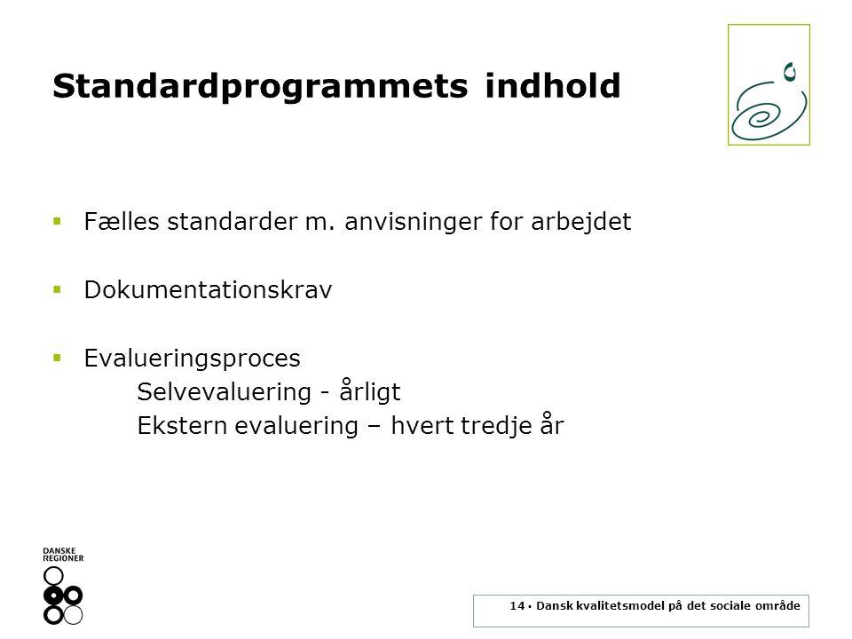Standardprogrammets indhold