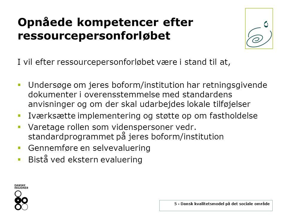 Opnåede kompetencer efter ressourcepersonforløbet