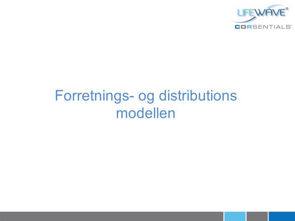 Forretnings- og distributions modellen