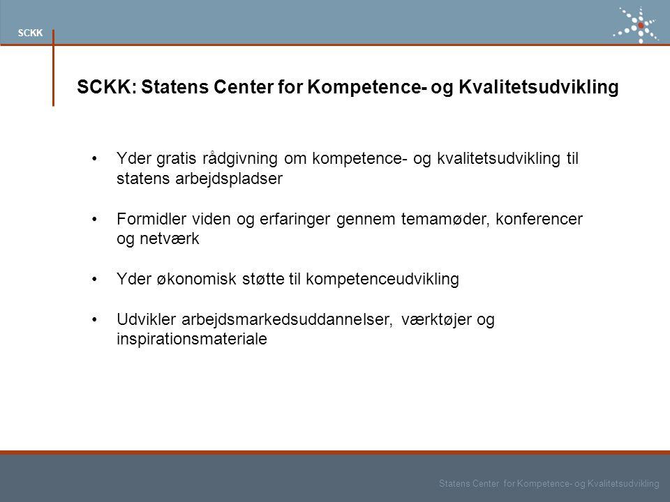 SCKK: Statens Center for Kompetence- og Kvalitetsudvikling