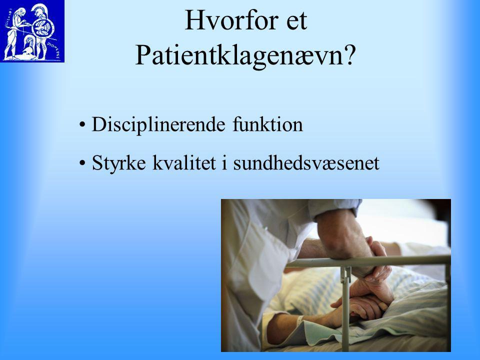 Hvorfor et Patientklagenævn
