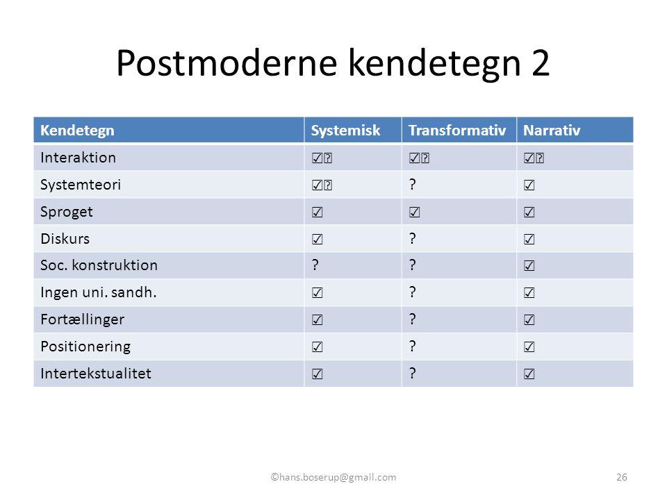 Postmoderne kendetegn 2