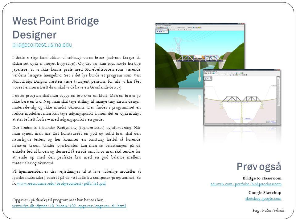 West Point Bridge Designer bridgecontest.usma.edu
